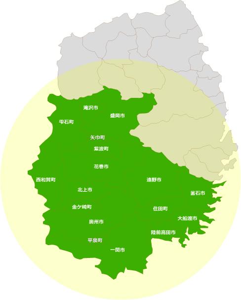 岩手県対応地域